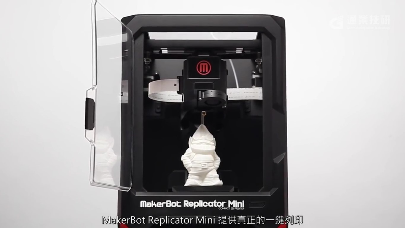 MakerBot Replicator Mini - 介紹影片