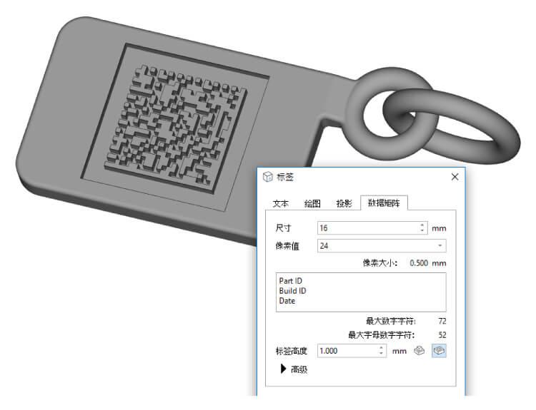 HandySCAN 3D掃描器搭配軟體-VXremoteTM 遠端操作應用軟體
