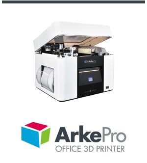 3D列印品牌McorArke 3D列印機